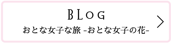 スマホ用ブログバナー